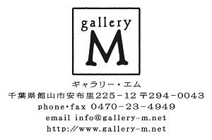 logo_address2019
